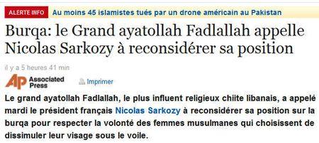 Ayatollah-fadlallah