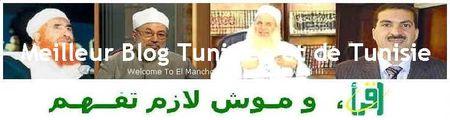 Cimetières_musulmans-1