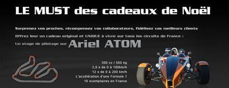 Ariel_Atom