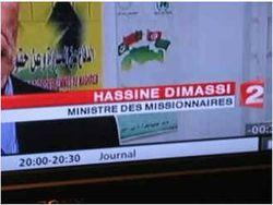 Dimassi-ministre-_des_missionnaires-Tunisie