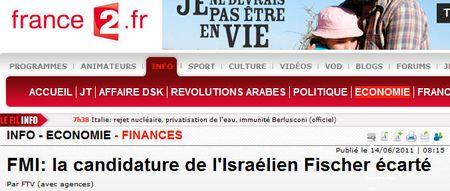 France 2 - candidature écartée