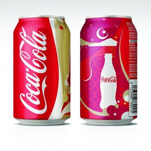 Coca-Cola spécial ramadan