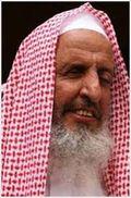Shaik Abdel Aziz Ibn Baaz