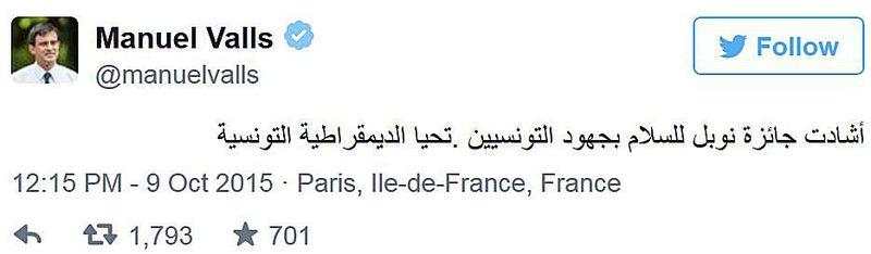 Manuel Valls-tweet en arabe-prix Nobel Paix Tunisie