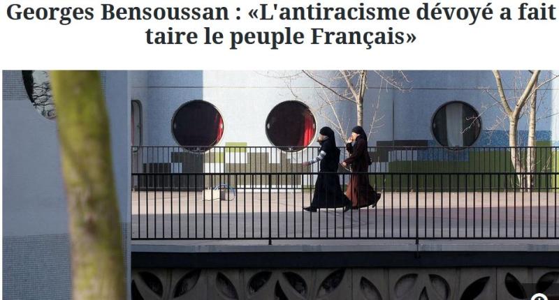 George Bensoussan-l'antiracisme-Le Fig Mag-Janv 2017