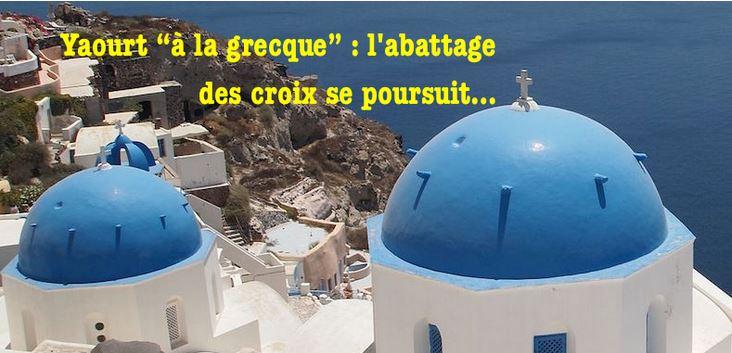 Yaourts à la Grecque avec croix