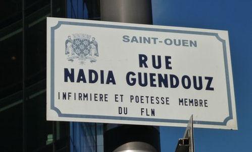 St Ouen - rue Nadia Guendouz