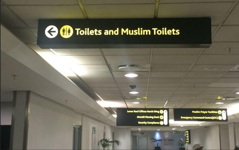 Muslim Toilets - Johannesburg airport- summer 2015